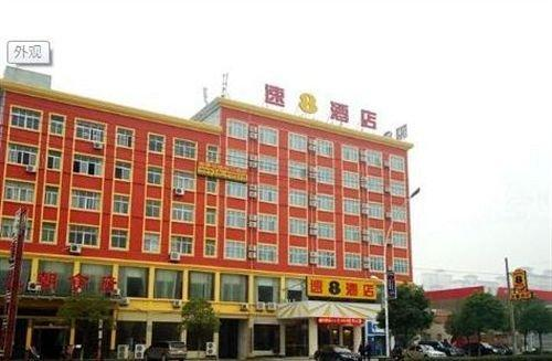 Super 8 Hotel Suizhou East Long Bus Station