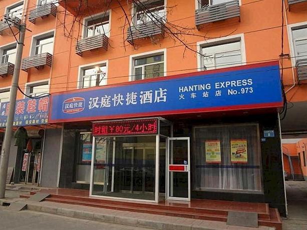 Hanting Express Cangzhou Railway Station
