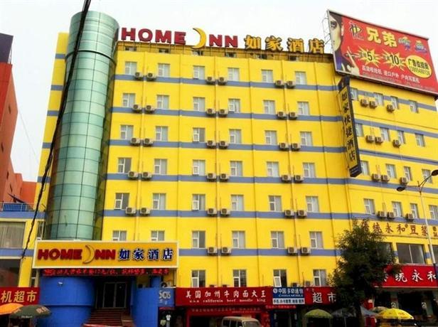 Home Inn Tai'an Train Station Square