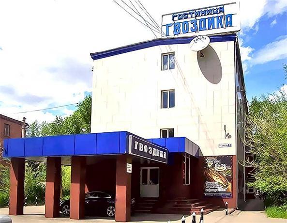 Gvozdika Гвоздика