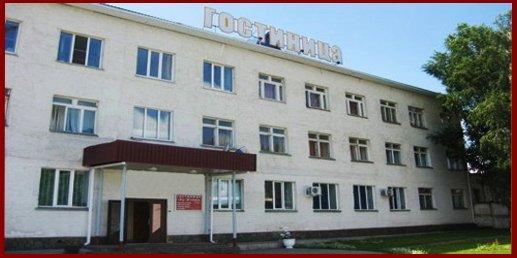 Pod Televyshkoy Hotel Отель Под Телевишкой