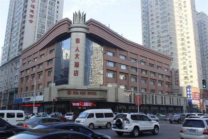 Shenyang Hua Ren Hotel