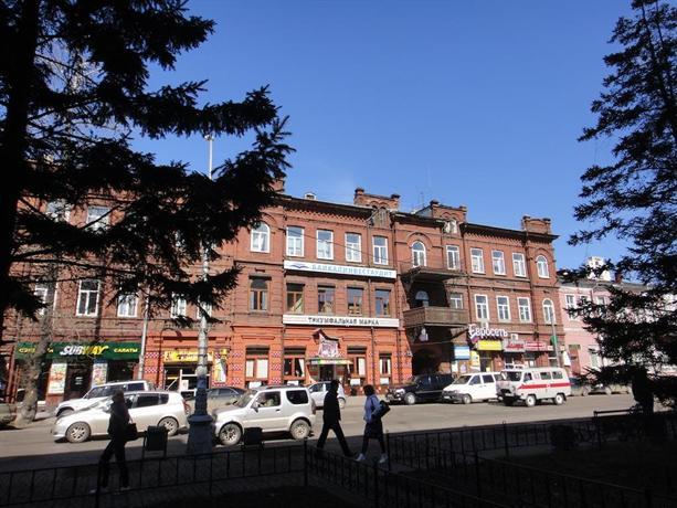 Best in the Center of Irkutsk