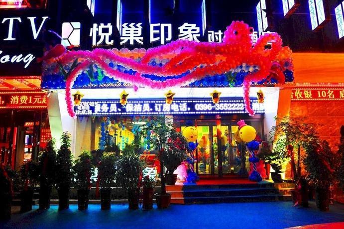 Zhumadian Yuechao Vogue Hotel