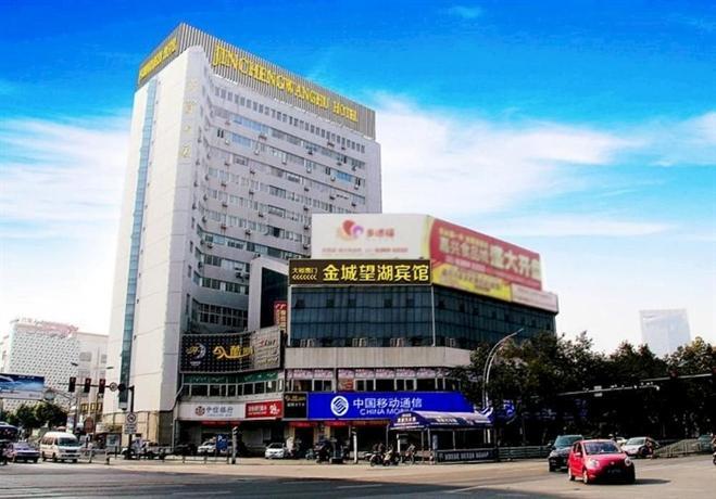 Jiaxing Jincheng Wanghu Hotel