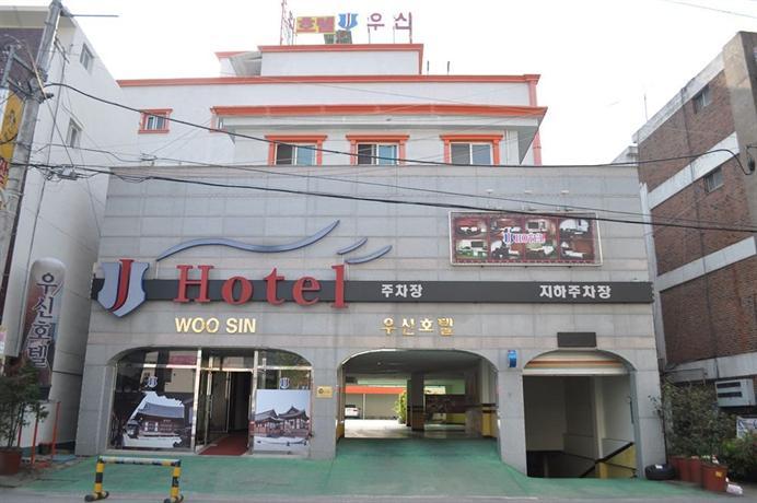 Woosin Hotel