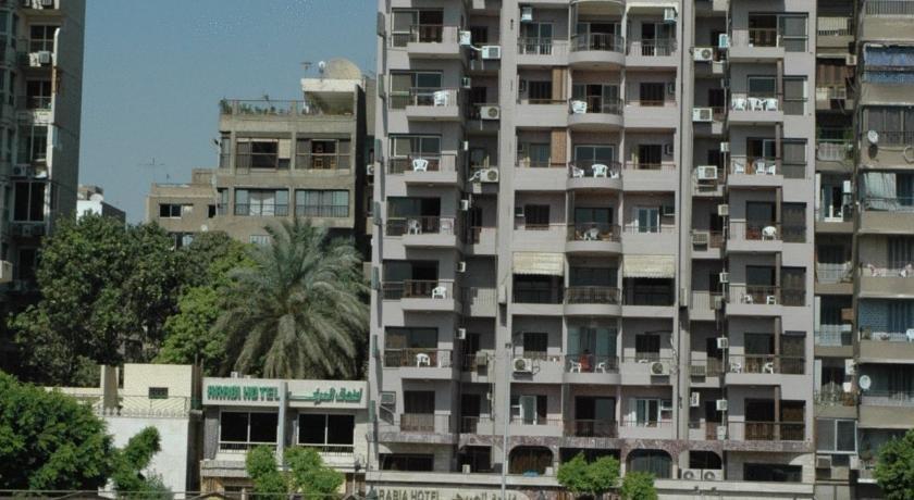 فندق العربي