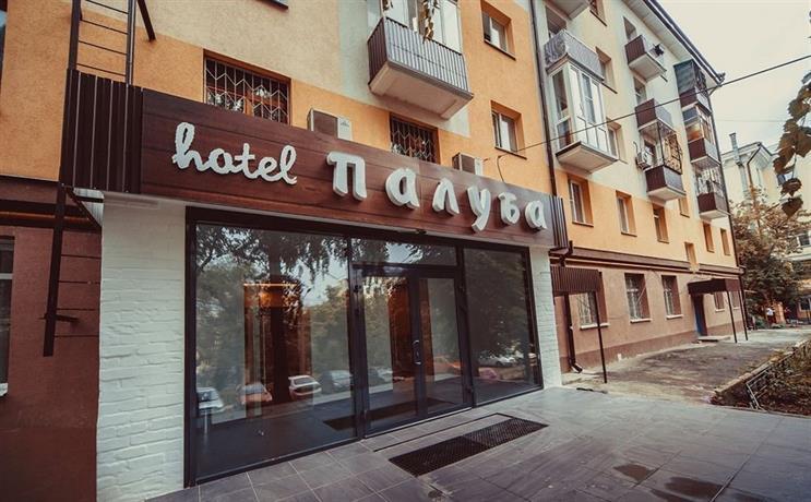 Hotel Paluba