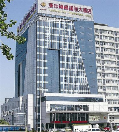 Xifu International Hotel