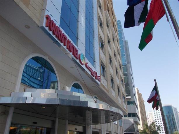 فندق توريست الدوحة