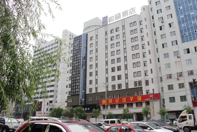 Yitel Shenyang Sanhao Street