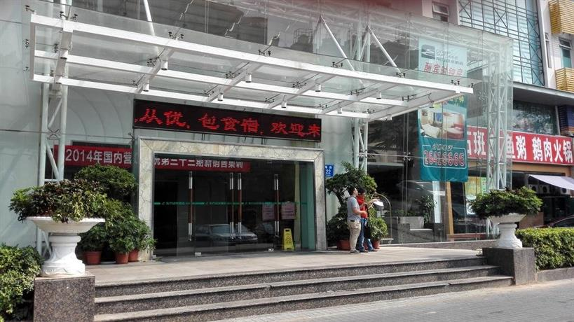 Orient Sunseed Hotel, Shenzhen  Compare Deals. The Adolphus Hotel. Lhasa Yuanfeng Hebei Hotel. Yha Oxford Hotel. Lindner Hotels And Alpentherme Leukerbad. Hotel Molino Del Arco. Rivoli Select Veracruz Hotel. Royal Garden Hotel. Four Points By Sheraton Qingdao Chengyang Hotel