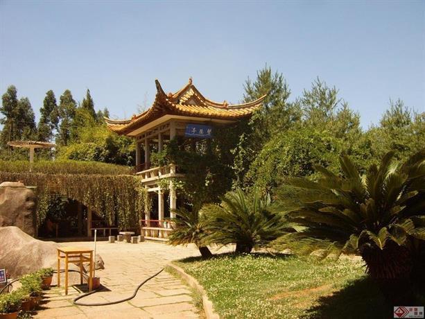 Kunming Xinghua International Hotel