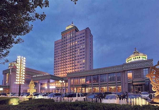 Inner Mongolia Hotel Hohhot