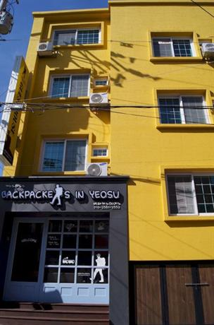 Backpackers In Yeosu