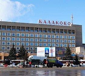 Отель Балаково
