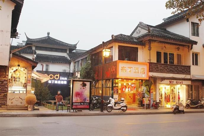 Pod Inn Suzhou Shiquan Street