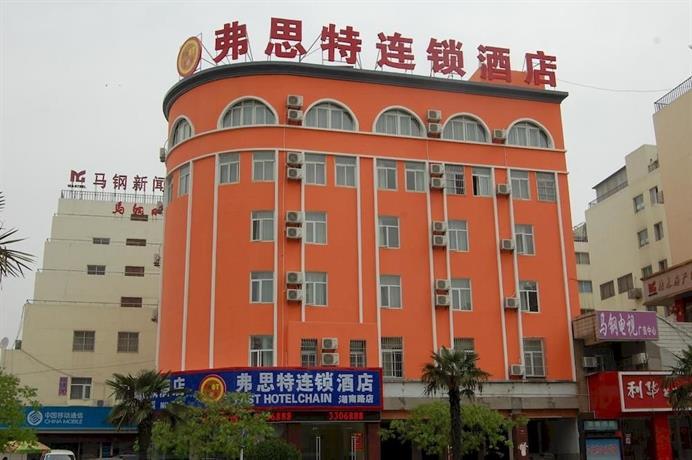 Fast 109 Hotel Maanshan Hu'nan Road