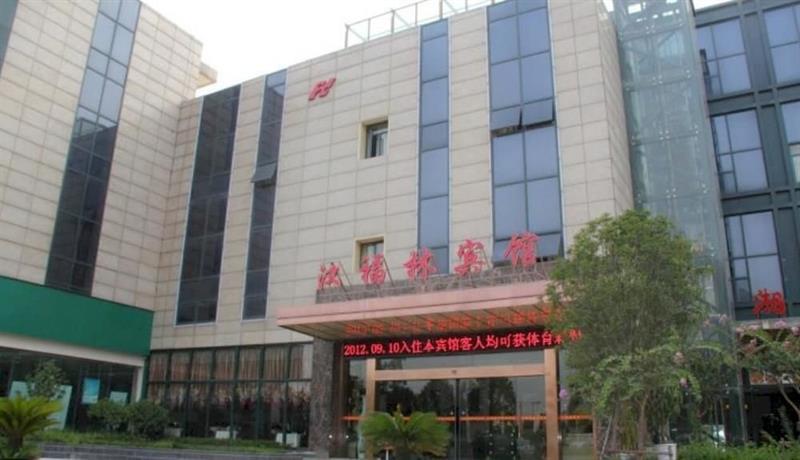 Hanfulin Hotel