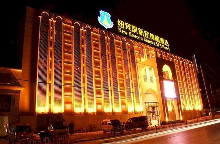 New Beacon International Hotel Wuhan Wuhan