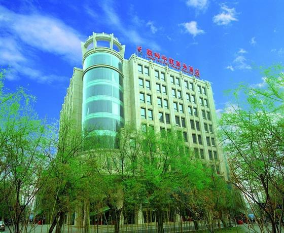 Union Alliance Atravis Executive Hotel