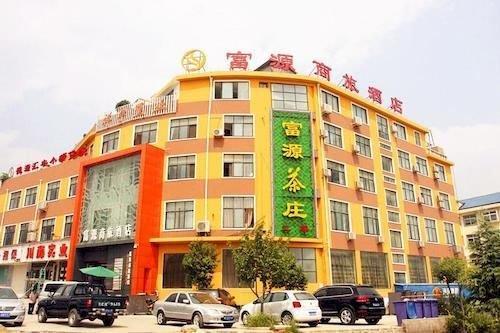 Fu Yuan Business Hotel- Luanchuan