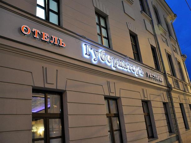 Gubernator Hotel