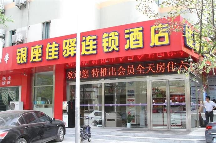 Grace Inn Xuzhou Yong'an Square