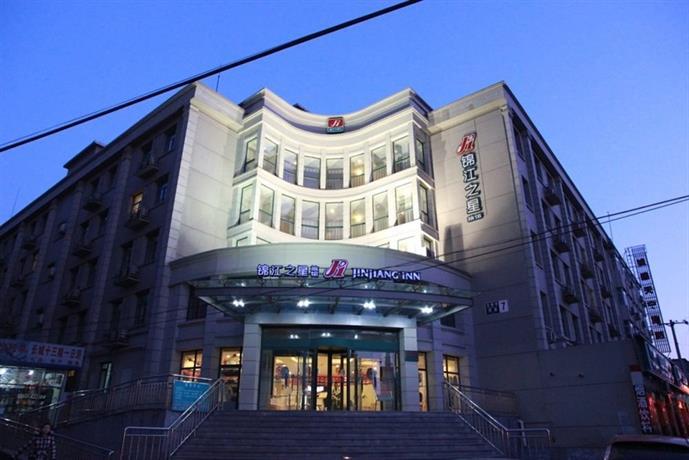 JinJiang Inn Changchun Street Beijing