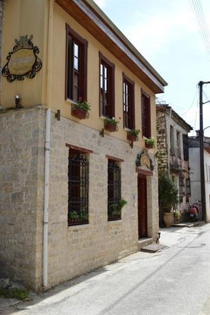 Archontariki Boutique Hotel Ioannina