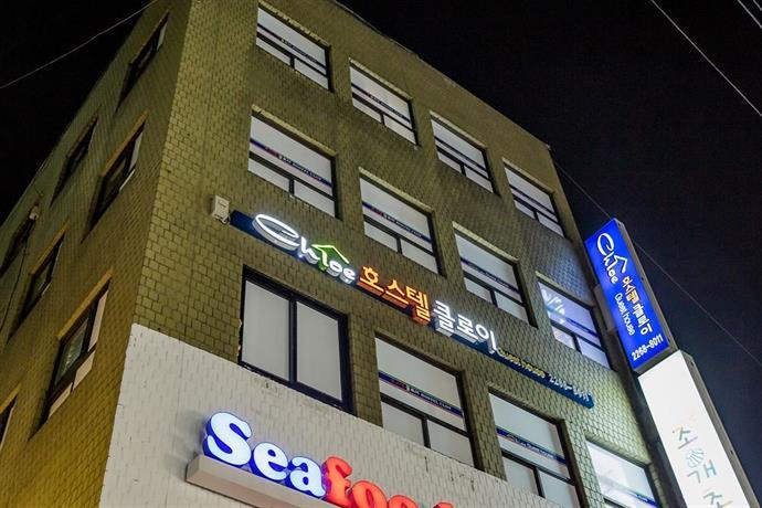 how to go to seoul jongno hotel