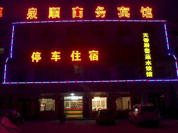 Ji'nan Quanshun Business Hotel