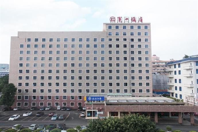 Yongzhou Hotel