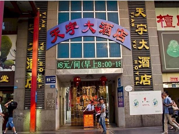 Tianyu Hotel Guangzhou