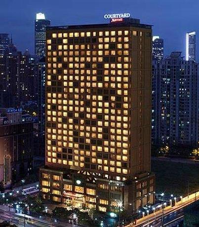 Courtyard by Marriott Shanghai Central