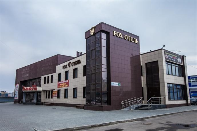 Fox Hotel Barnaul
