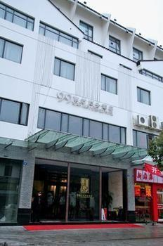 Hanxin Xuanmiao Business Hotel