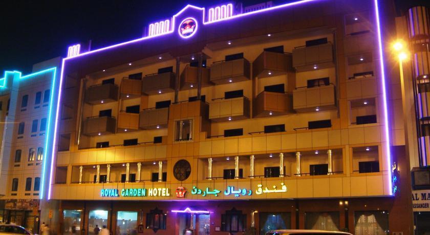 Royal Garden Hotel Dubai
