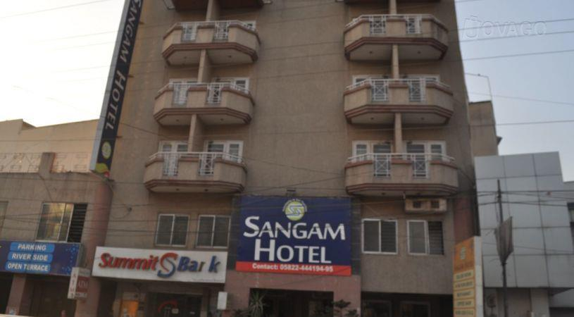 Sangam hotel muzaffarabad compare deals for Contact hotel