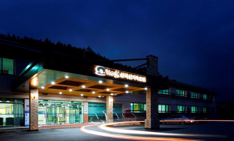 The K Soraksan Family Hotel