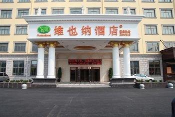 Vienna Hotel Pudong Airport Chenyang Rd