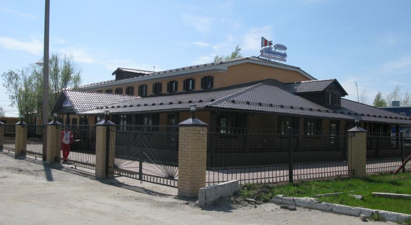 Hotel Aviator Nizhnevartovsk