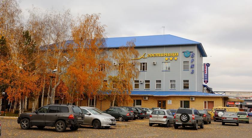 A-Hotel Orenburg