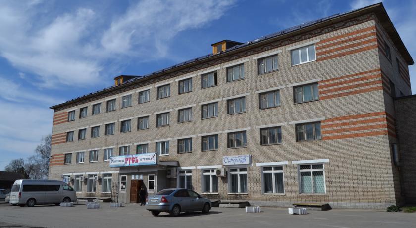 Gostinitsa Rus Vologda Oblast