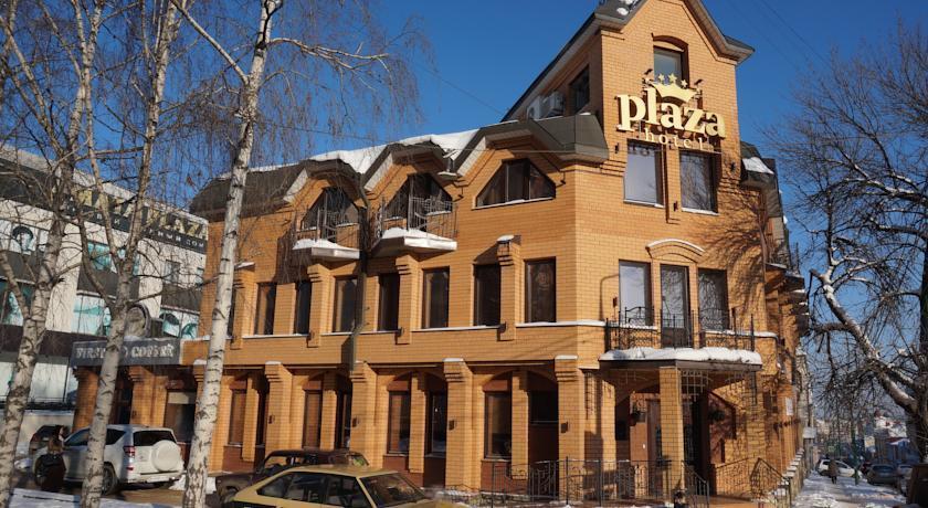Plaza Hotel Lipetsk