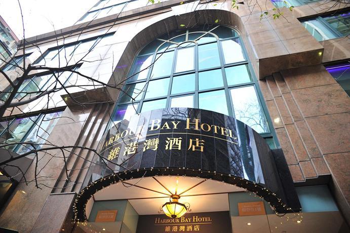 ハーバーベイホテル HotelsCombinedでチェック