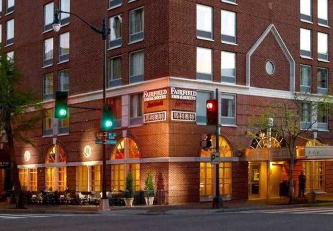Fairfield Inn & Suites by Marriott Washington Downtown