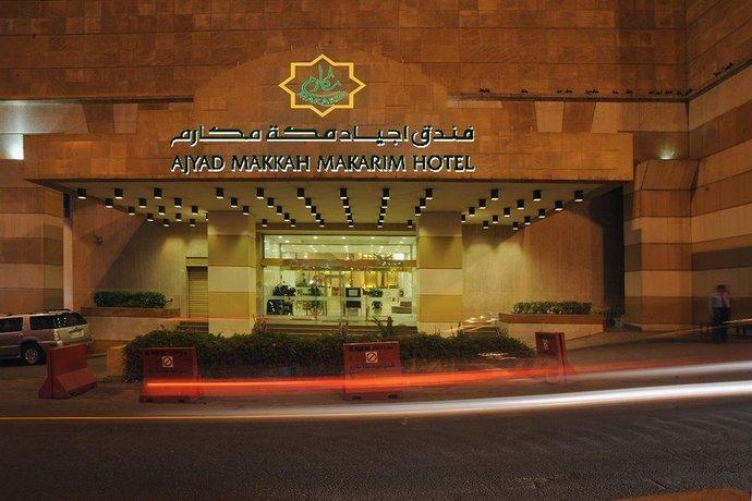 Makarem Ajyad Makkah Hotel, Mecca - Compare Deals
