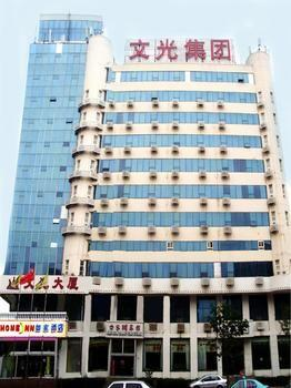 Home Inn Xinkai Road Tianjin