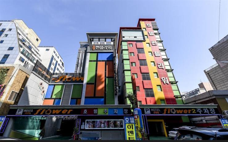 Sunflower Hotel Incheon